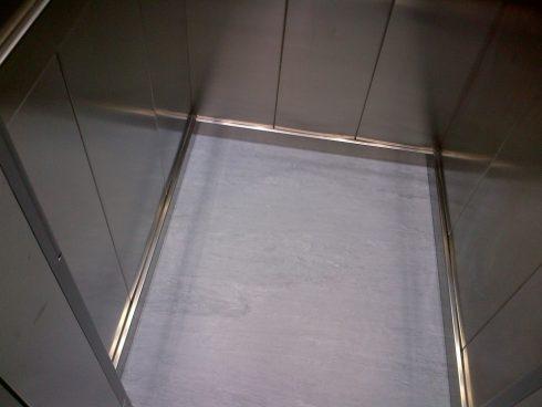 שמירה על ניקיון המעלית בעת הצביעה